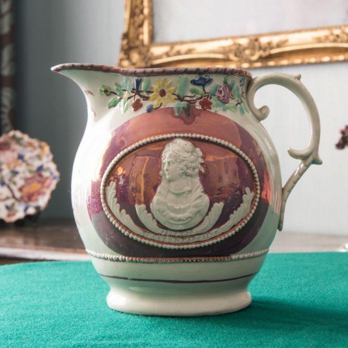 Success to Queen Caroline lustre jug 1820