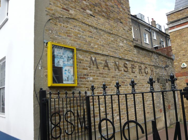 The Mansergh Woodall Club, Hill Road, 2011 Headquarters for the 8th St Marylebone Scouts and Cubs | Louise Brodie